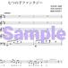 《楽譜》松尾葉子編曲 女声合唱「七つの子ファンタジー」
