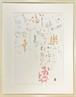 Collage ことばの花束# 1