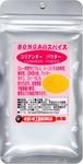 「コリアンダー(パウダー)」「香菜(粉)」BONGAのスパイス&ハーブ【50g】