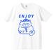 NEW EMCAT Tシャツ