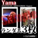 【チェキ・ランダム3枚】Yama(SEVENTH SON / SIRENT SCREEM / Empire)