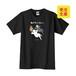 大きいサイズ【6月30日まで】いとうちゃん 働きたくないTシャツ(黒)3L・4L