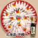 蛸しゃぶセット(5人前)(お届け先:北海道・沖縄県)(takosyabset)