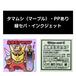 サンプル#035:タマムシ(マーブル)/PP/インクジェット/緑セパ
