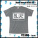 Hand inna di BLU SKY Tシャツ【ミックスチャコール×ホワイト】