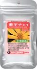 「菊芋チャイ」BONGAのスパイスクッキングキット【4パック入り】