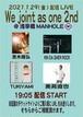 【配信Live】We joint  as one 2nd 視聴チケット
