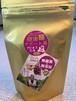 アピオス焙煎花茶(7包入・3パック)