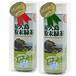 """《 私たちが作った""""粉末緑茶""""です 》80g入りボトル2本(クリアケース入り) 【無農薬・無化学肥料・農薬無飛散】"""
