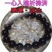 石と神仏融合パワー‼︎一心入魂一願念珠ブレス:成功珠