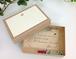 Letter Box[S]