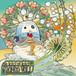 CD:3rd EP「Mondo vol.1」