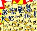 【リストック】 ガミティキッズTシャツ(白)