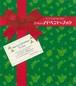 Xmasアドベント★ブック クリスマスまであと何日?