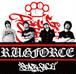 R.U.G FORCE - SCARFACE  CD