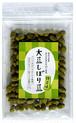 大豆しぼり豆(抹茶味)