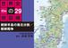 <PDF版>朝鮮半島の南北分断/朝鮮戦争【タブレットで読む 世界史の地図帳 file29】[BKD0129]