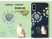側表面印刷スマホケース*iphone・Android*猫*あじさい*カラーバリエーション《隅田の花火》