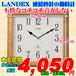 コチコチ音がしない掛時計 LANDEX 連続秒針掛時計 木工空間 新品です。
