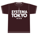SYSTEMA TOKYO Kids T-shirts