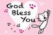 ポストカード「God bless you ネコ・ハート」