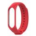 Xiaomi Band3/ Band4 用 交換カラーバンド:レッド
