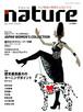 nature Vol.23