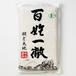 【玄米】夢ごこち 2.5kg