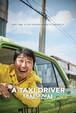 ☆韓国映画☆《タクシー運転手 約束は海を越えて》DVD版 送料無料!