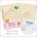 自然派小児科医・高野先生講演会DVD「子どものケガと、病気のとらえ方」