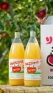 【産地直送】【期間限定】りんごジュース 1L×6本入り
