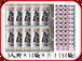 讃岐うどん3人前×10袋(だし付き)