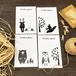 北の森の動物 ポストカード4枚セット