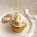 skull cupcake bag charm・b