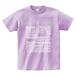 2019年バージョンTシャツ(ライトパープル)S,M,XXL