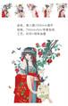 美人图【游氧】剥離紙・特殊インク