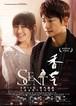 ☆韓国映画☆《君の香り》DVD版 送料無料!