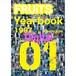 eBOOK-FRUiTS Yearbook vol.01 (1997)