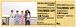 【大阪編】『HITCH HIKE』Release Tour『THUMBS UP!』超先行チケット