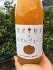 無農薬温州ミカンストレートジュース1000ml×6本