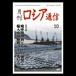 紙版・2012年10月号    vol.150