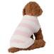 【送料無料】  犬服(ドッグウェア) ペット服 ふわふわニット ベスト ボーダー ピンク