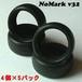 NoMark ハイパフォーマンスタイヤ V32(4個入り×5セット)