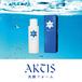 AKTIS.アクティース. 洗顔フォーム