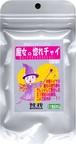 「魔女の惚れチャイ」BONGAのスパイスクッキングキット【2パック入り】