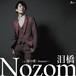 Nozom『泪橋 【B盤】』