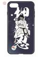 背面強化ガラス スマホケース 全日本空手道連盟認定 タイプQ
