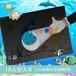 海底探検シート(10人分)