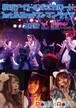 横浜アイドルポニカロード 1st&2ndワンマンライブ