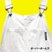 【CD Single】「オーバーオールズ」/オーバーオールズ